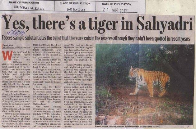 Conservation_Na21.01.2011_Mumbai Mirror_N_34633